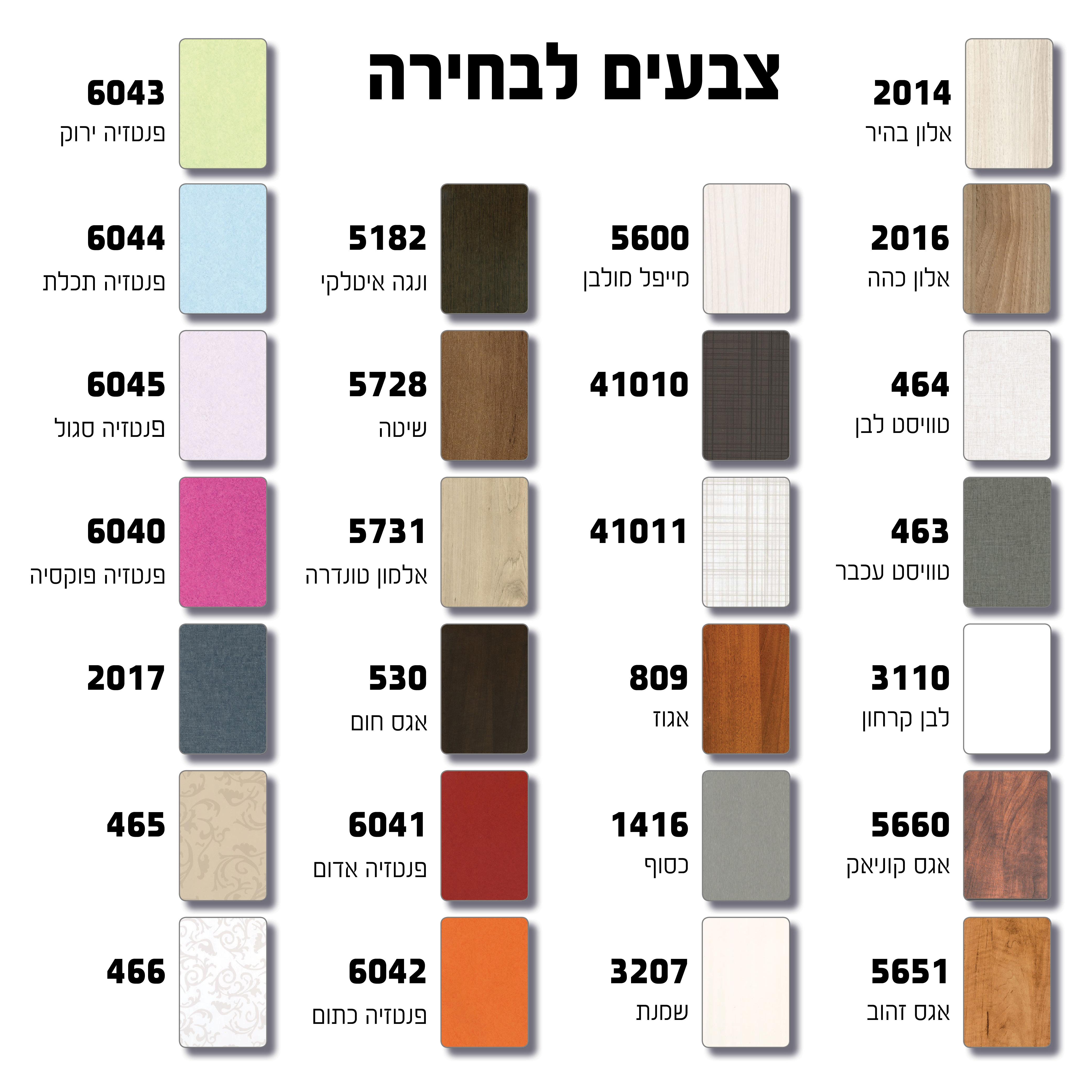 מיטה יהודית עם ראשים נפרדים כולל ארגזי מצעים